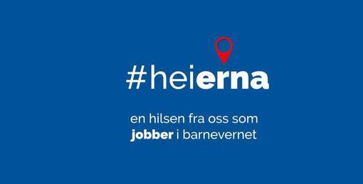#HeiErna