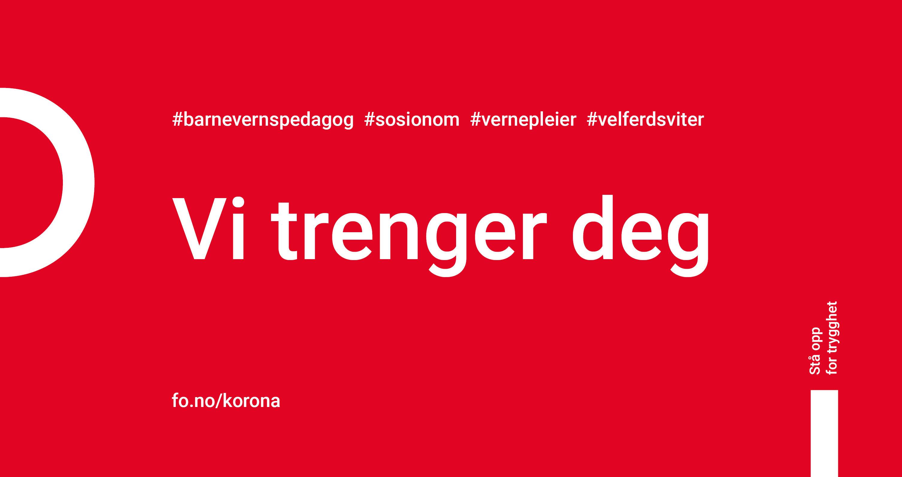 Norge trenger deg