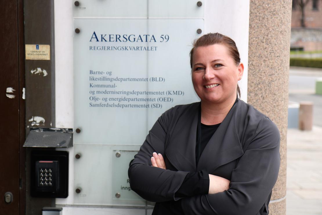 Kathrine Haugland Martinsen